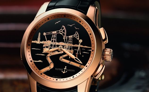 Ulysse Nardin Hourstriker Oil Pump