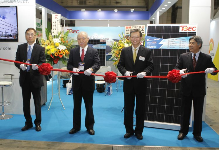 New High Efficiency Solar Panels