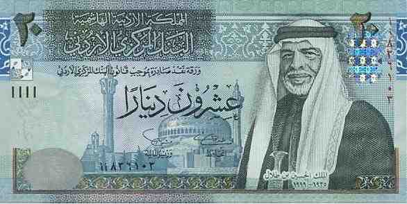 The Fact That Jordanian Dinar Is On This List At All Something Comes As A Surprise To Lot Of People Country Often Provided With