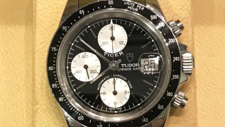 Tudor Prince Date 79260