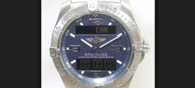 Breitling Aerospace Avantage Mens Watch