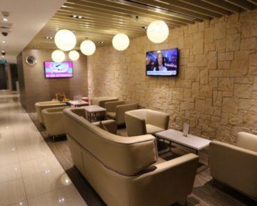 Lounge Access