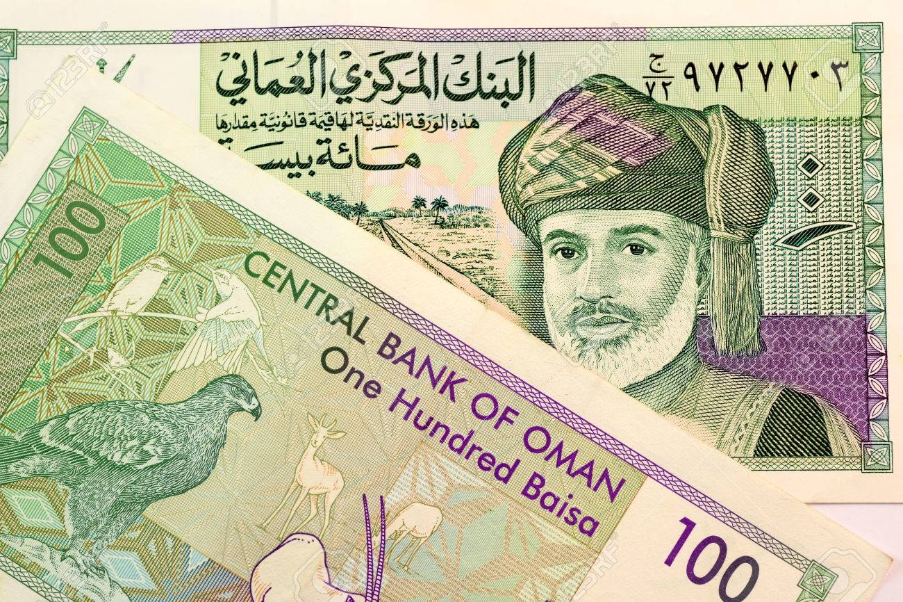 Why The Omani Rial is Such an Expensive Currency