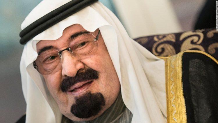Abdullah bin Abdulaziz Al Sau