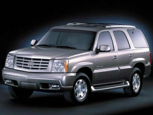 2002 Cadillac Escalade Consumer rating 5.0