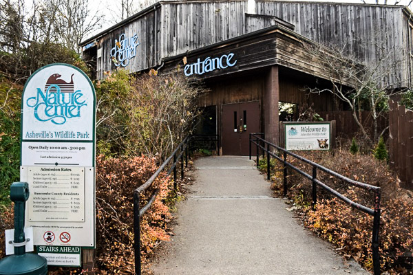 Western North Carolina Nature Center