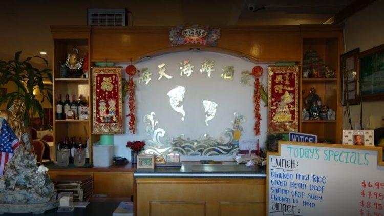LV Seafood Restaurant