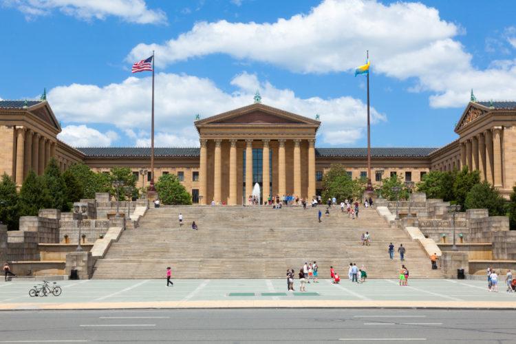 The Susquehanna Art Museum