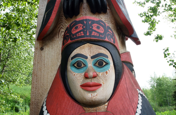 Alaska Native Heritage Center