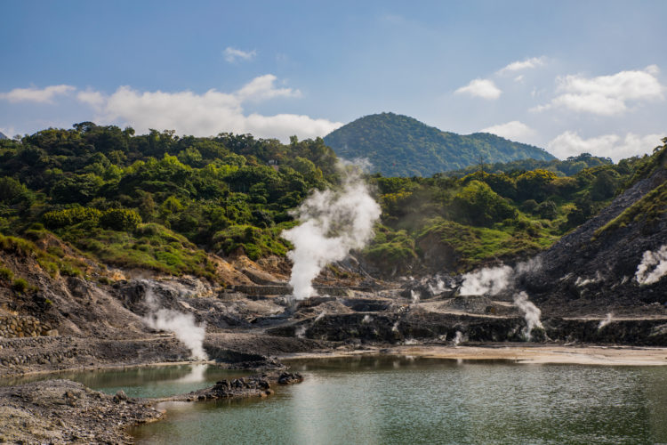 Geysers at the Yangmingshan National Park