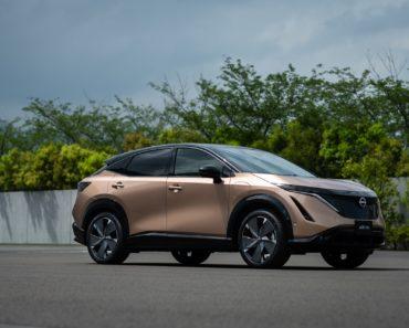2022 Nissan Ariya Electic SUV