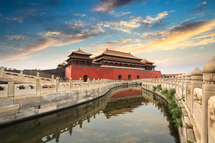 Visit the Forbidden City