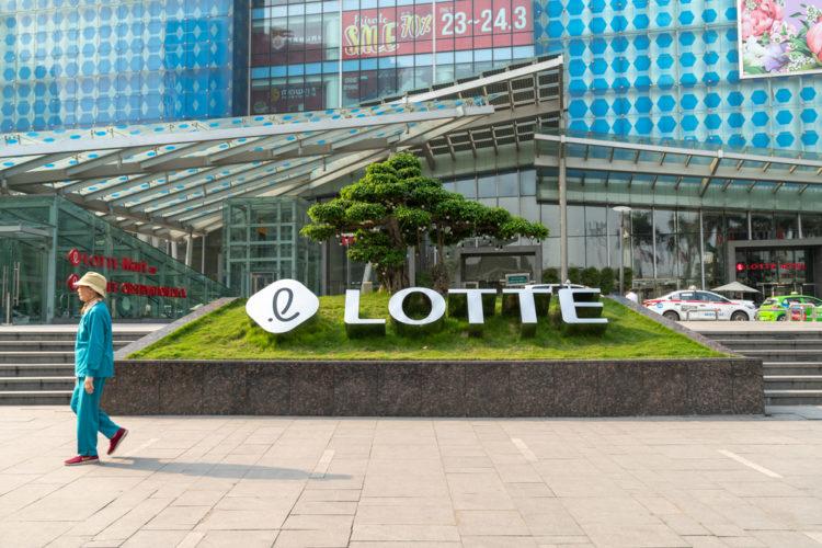 Lotte Center