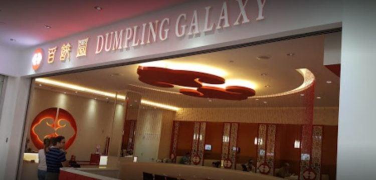 Dumpling Galaxy