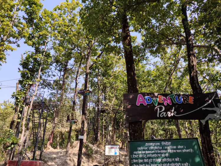 NEW Zoo and Adventure Park