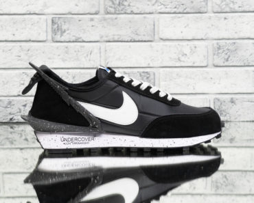 What Are Nike Daybreaks Used For?