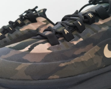 What is the Nike Military Discount and How Does it Work?