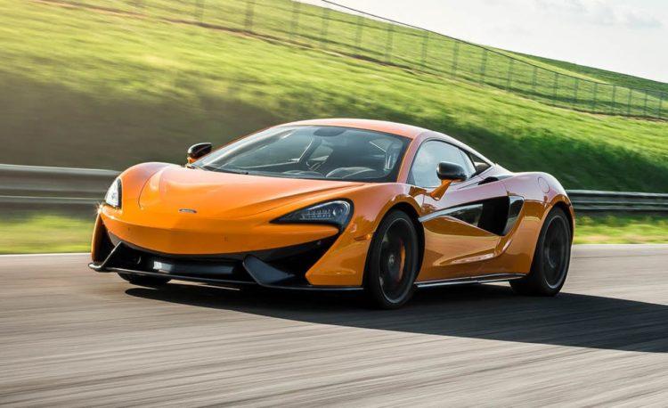 2016 McLaren 570 S Coupé