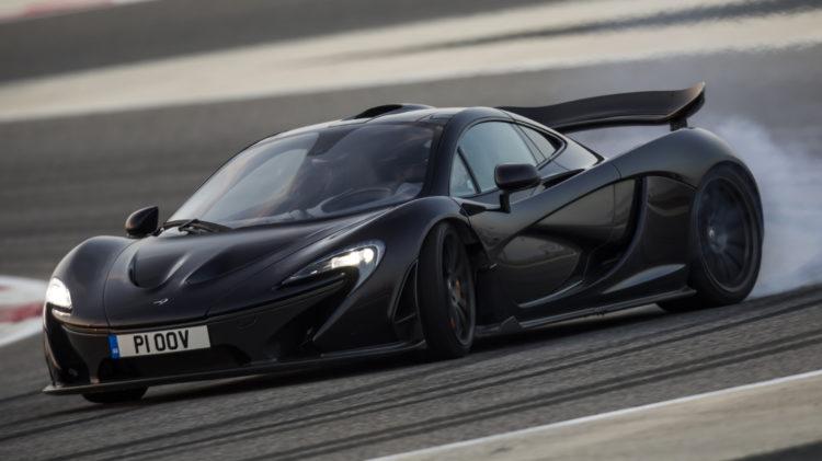 McLaren P1 Hybrid Coupe