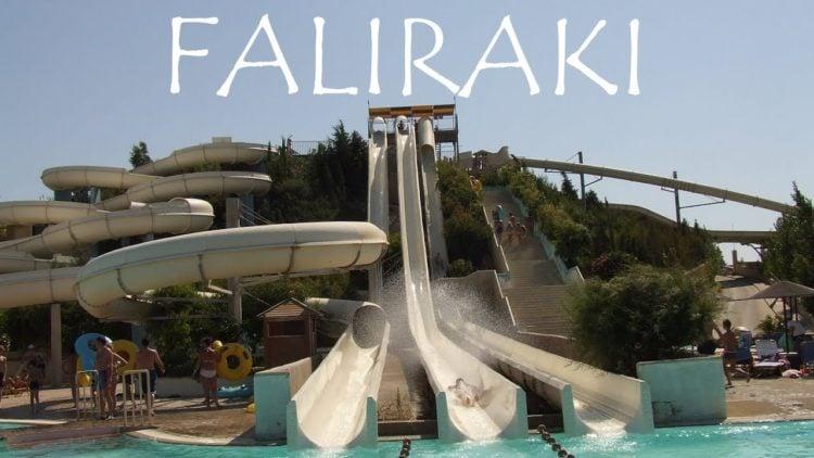 Water Park - Faliraki, Greece