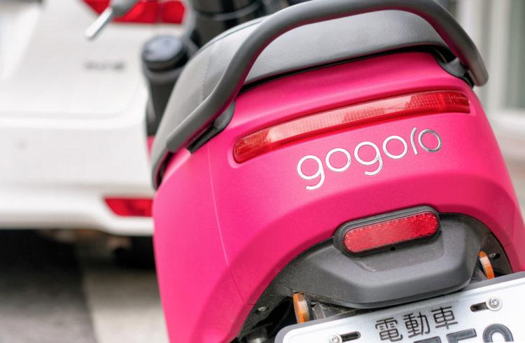 Gogoro