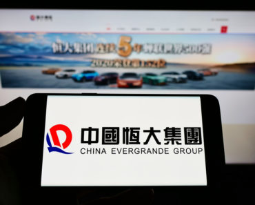20 Things You Didn't Know about Evergrande
